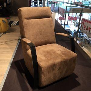 fauteuil Cuba - hoog